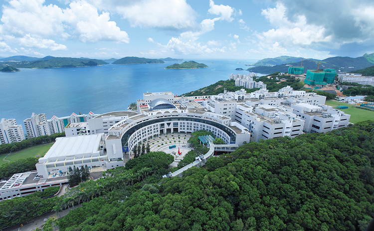 QUANT 41 HKUST_campus_view_looking_from_above.jpg