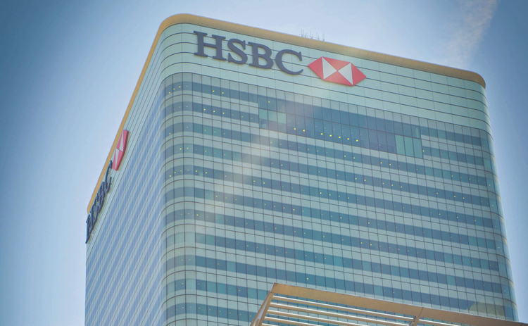 HSBC hires BoE's cyber risk chief - Risk net