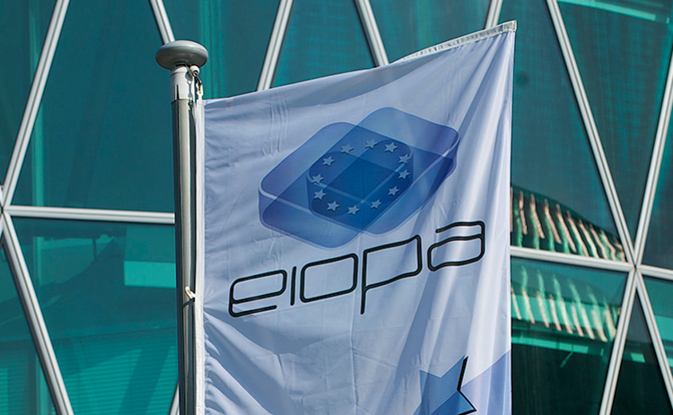 EIOPA headquarters