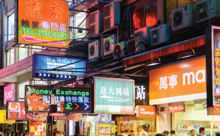 Forex trading legal in china