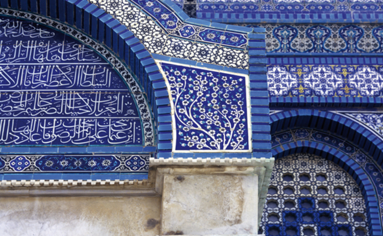 blue-islamic-tiles-with-writing