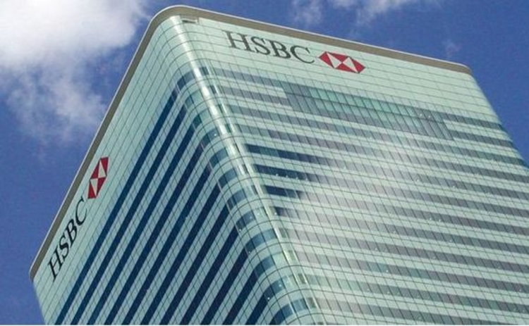 HSBC building London