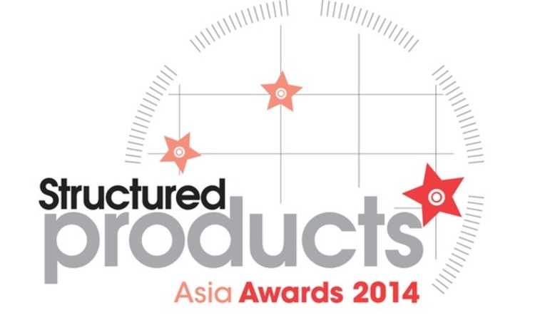 structured products asia awards 2014 logo