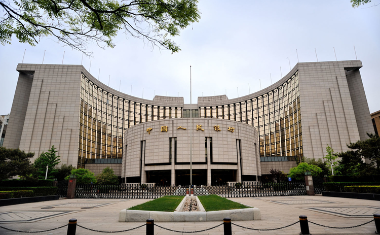 peoples-bank-of-china-new