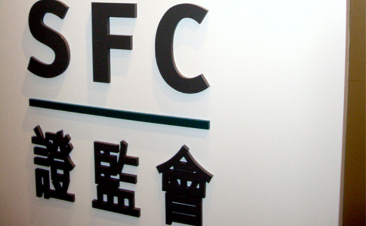 The Hong Kong Securities and Futures Commission
